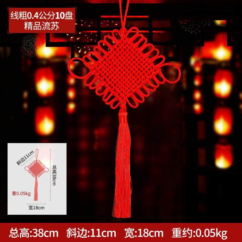 Chinese Knot Large Size New Year Pendant Entrance Living Room Fu Character Spring Festival New Year Decoration Chinese Knot Small Gifts 0469