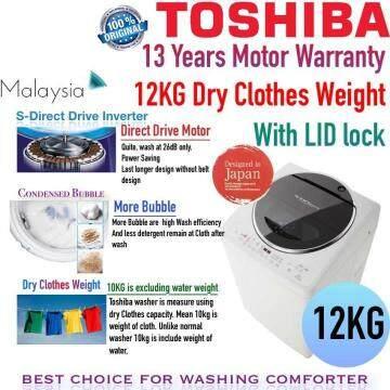 Toshiba S-Direct Drive Inverter 12KG Washing Machine AW-DC1300WM [13 Years Motor Warranty]