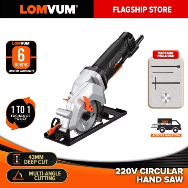 LOMVUM 480W 43MM Mini Circular Saw Electric Saw For Wood Cutting Metal Tile Cutter