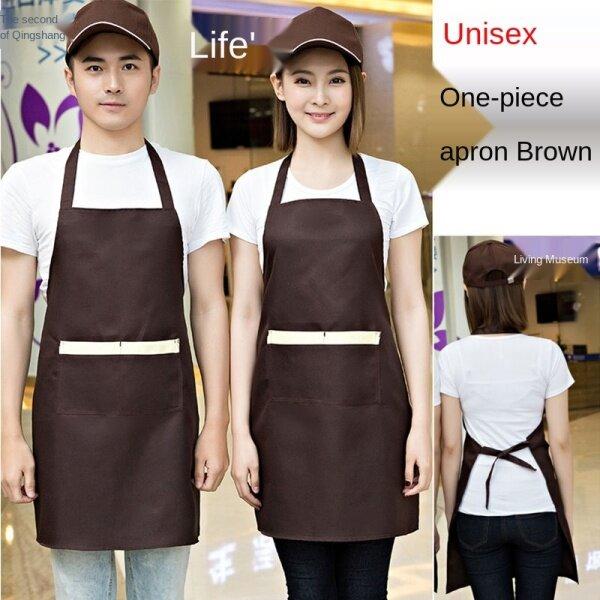 Advertisement apron custom logo printing han edition style milk tea shop store cafe overalls customized kitchen female