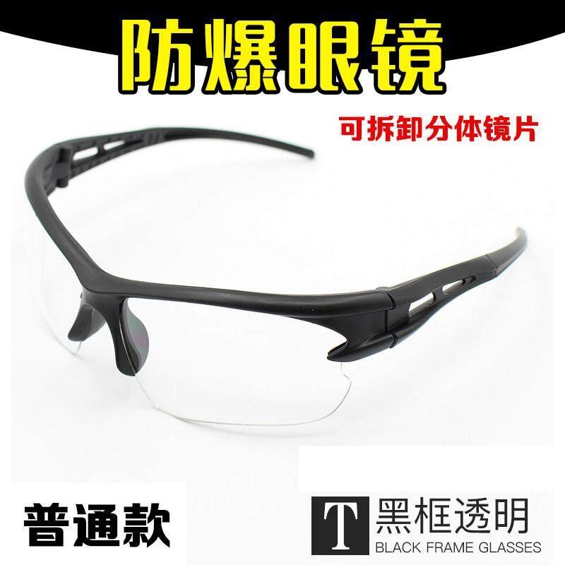 Grandshop Mountain Bike Riding Cycling Eyeglass Bicycle Outdoor Sports Windproof Driver Driving Sunglass Anti-Ultraviolet Rays Sunglass Eyeglass Box
