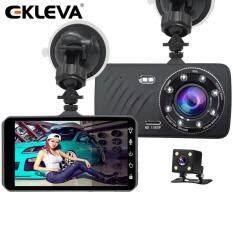 EKLEVA camera 4 Inch Tự Động Camera Ống Kính Kép Dash Cam Đầu Ghi Hình SIÊU NHỎ FHD 1080 P Đăng Ký Với Phía Sau xem Camera Dash Cam