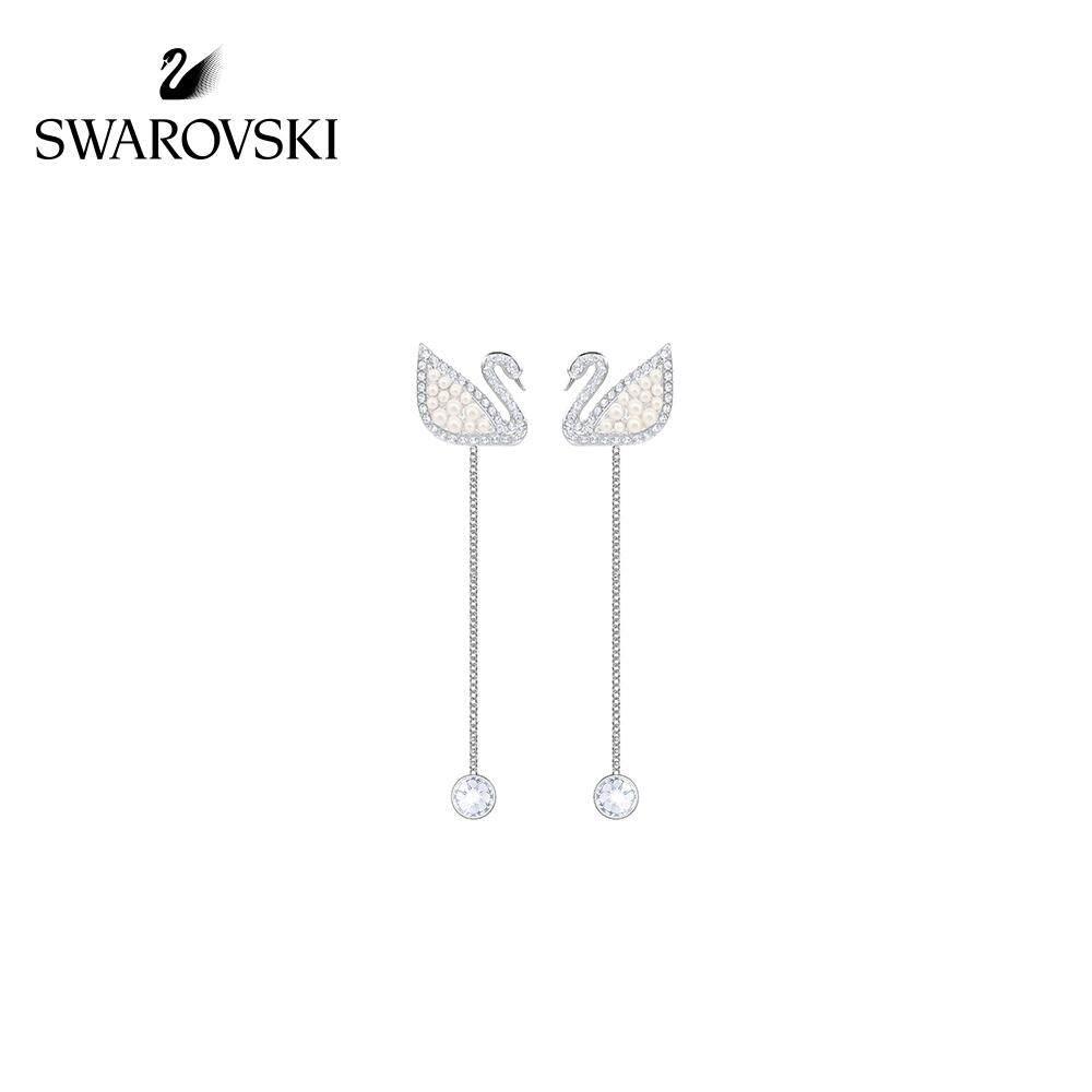 Swarovskiiconic Swan Anting-Anting Berbentuk Angsa Anting Panjang Modis Anting Wanita By Ji Guang Hong Mall.