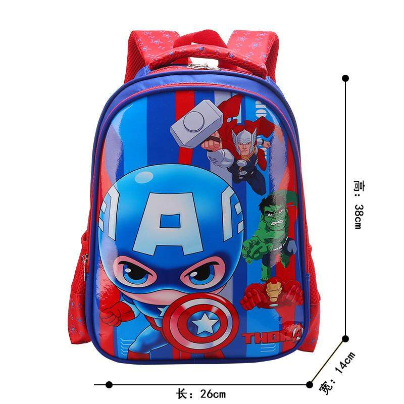 Kids Backpacks Buy Kids Backpacks At Best Price In Malaysia Www