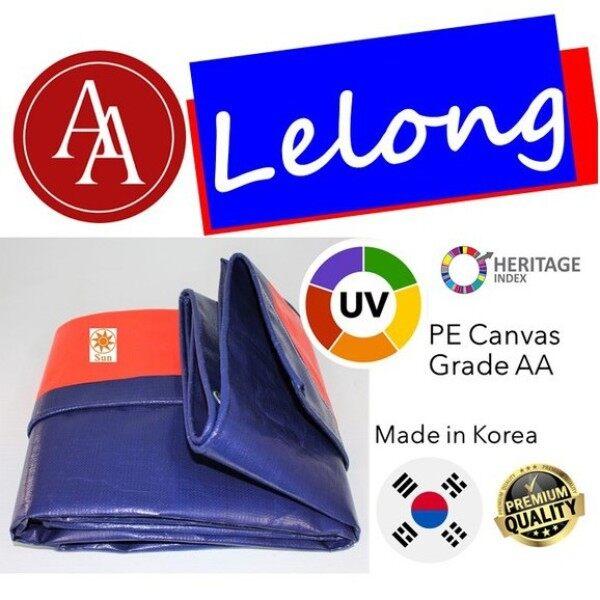 Grade AA Size S Korea Canvas Blue Orange PE Tarpaulin Canopy Tent Sidewall Cover Kanvas Biru Oren Kanopi Khemah