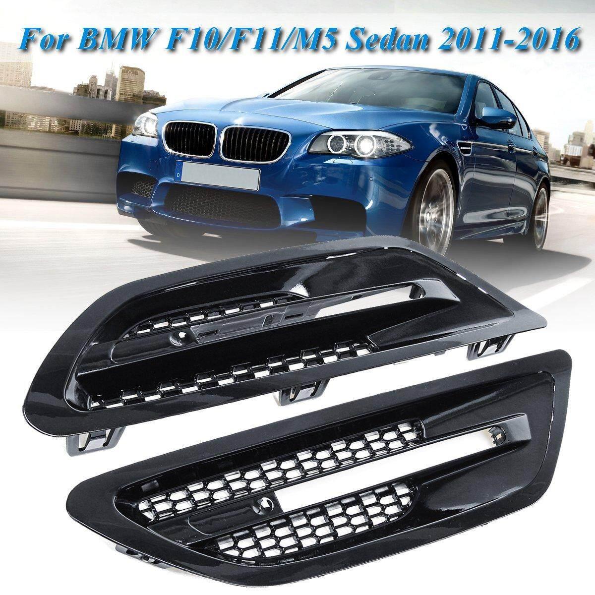 【Free Shipping + Flash Deal】Pair Car Side Air Flow Vent Fender Grilles For  BMW F10/F11/M5 Sedan 2011-2016