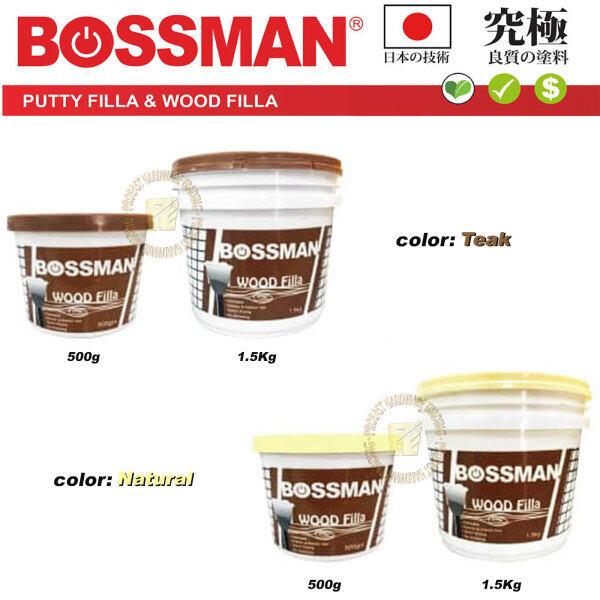 Bossman Wood Filler Ready to use for Wood Cracks & Holes 500g / 1.5kg ( Teak / Natural Color )