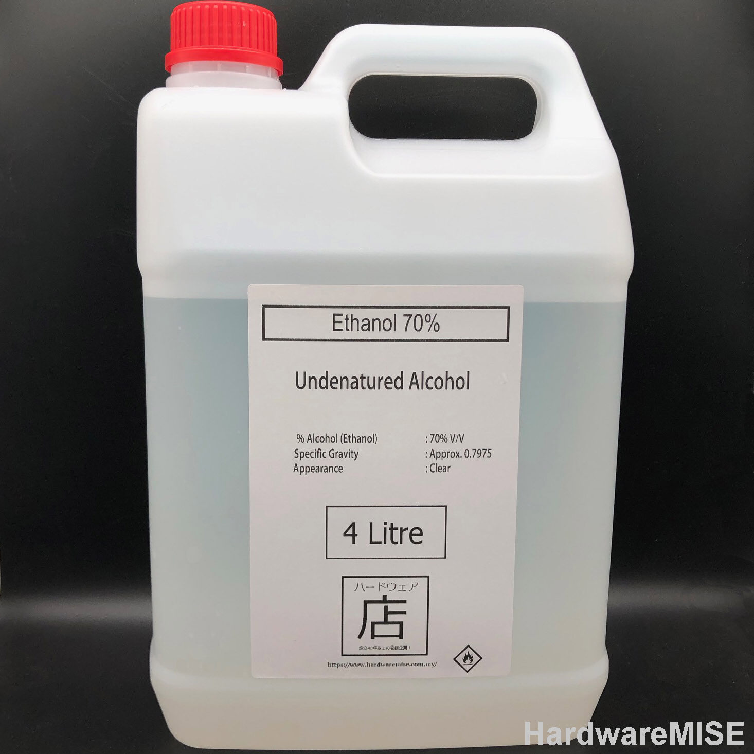 Ethanol 70% Sanitizer Food Grade Undenatured Ethyl Alcohol Potable Alcohol Disinfectant 消毒 乙醇 4 Litre Malaysia Supplier