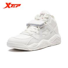 Giày Bóng Rổ Nam XTEP, Giày Thể Thao Đường Phố Velcro Cao Cấp Thời Trang Mới 19 881419129516