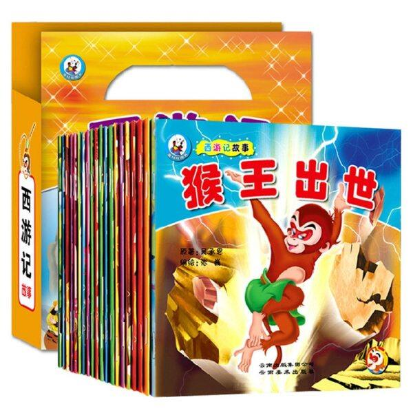 20pcs/set Journey to the West Comic Books Sun Wukong's troubled Tiangong Kindergarten Enlightenment Bedtime Storybook 14x14cm