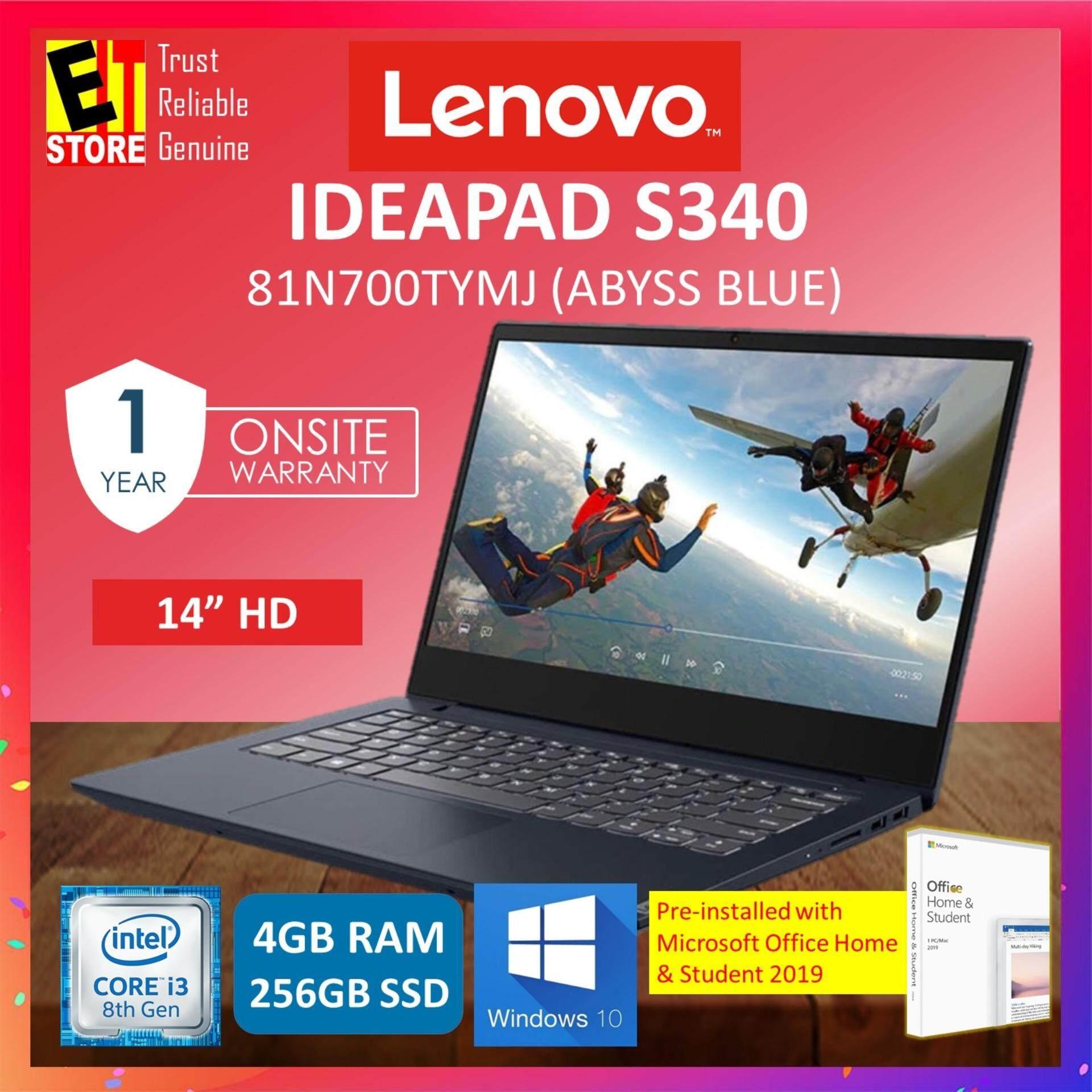 LENOVO IDEAPAD S340 LAPTOP 81N700TYMJ (ABYSS BLUE) (I3-8145U/4GB/256GB SSD/14 HD/W10/OFF HOME & STUDENT 2019/1YR ONSITE) + BAG Malaysia
