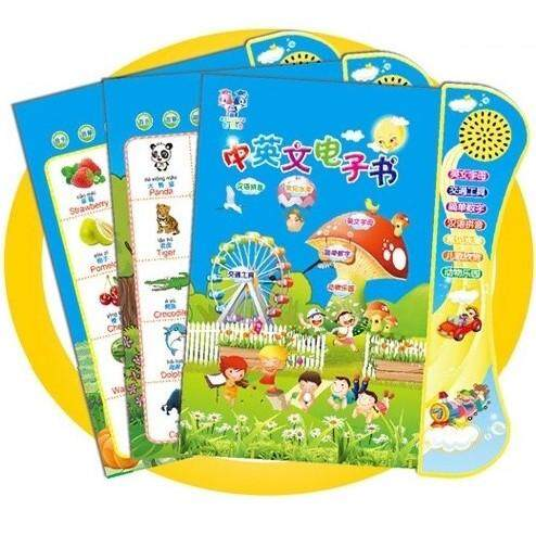 [free Batteries] E-Book For Children Kids Early Learn Chinese And English By Yipee Online Shop.