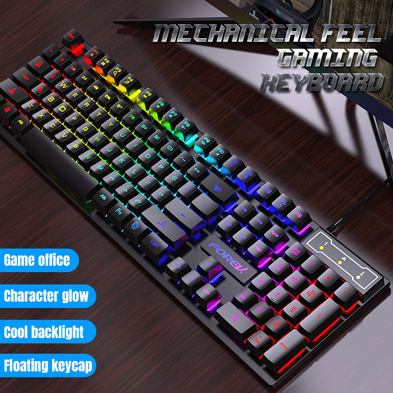 [READY STOCK] FOREV FV-Q1S Colorful Fantasy Backlit Gaming Keyboard Malaysia