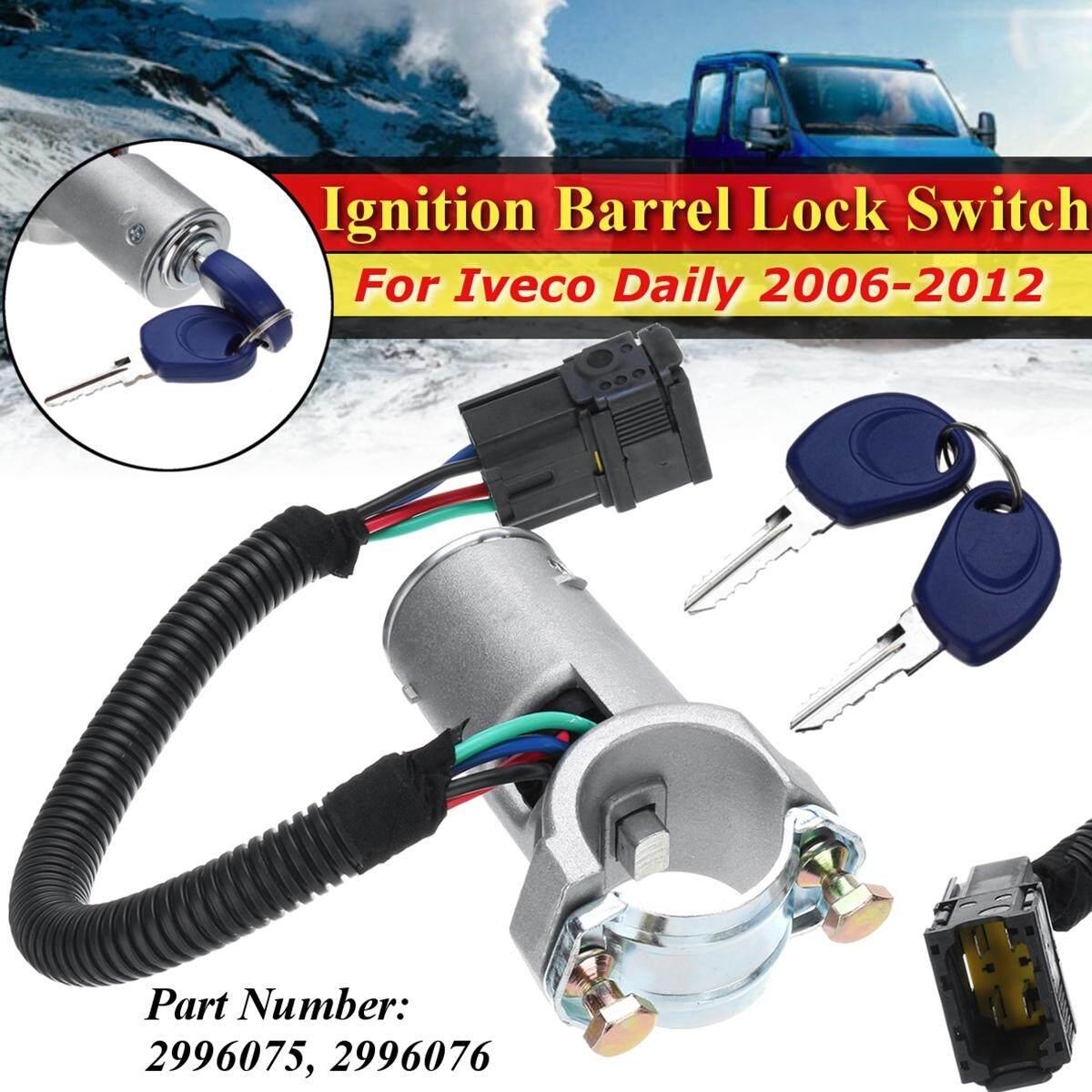 Automobiles Sensors Honey 2992551 2991727 Ignition Barrel Key Ignition Switch Barrel Door Lock Barrel For Iveco Daily 2000-2006 Door Lock Set