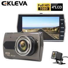 Dash Cam, Car Dash Cam Big 4″ LCD FHD 1080p 170 Degree Wide Angle Dashboard Camera Recorder with G-Sensor, WDR, Loop Recording