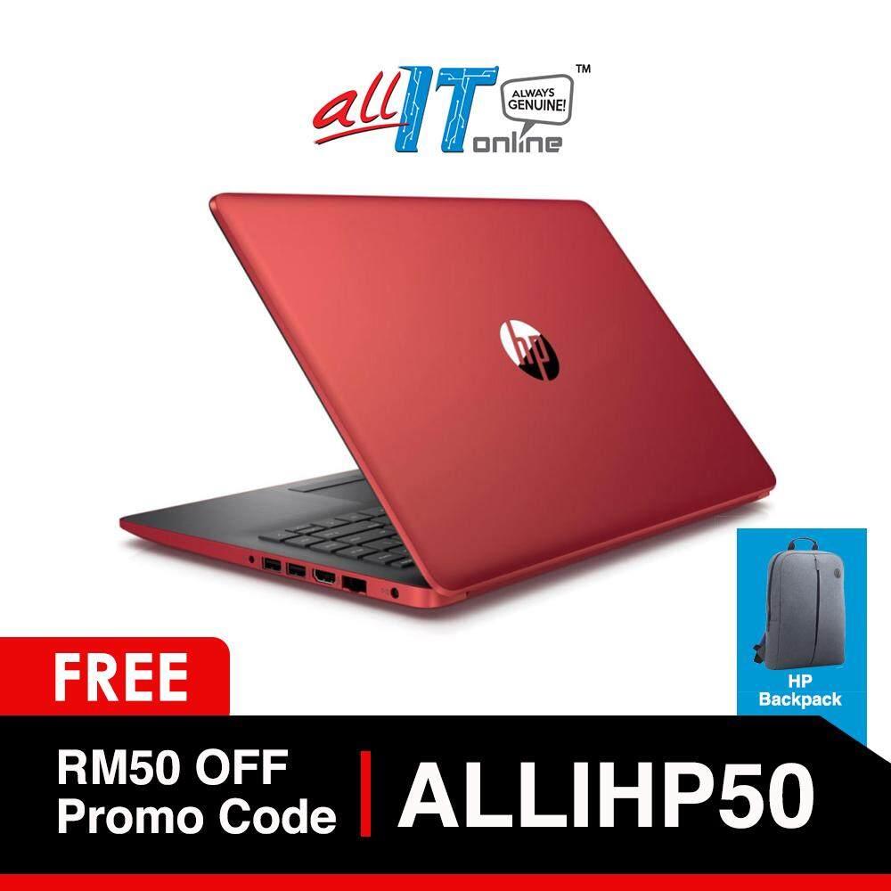 HP 14-cm0119AU Notebook Red (A4-9125, 4GB, 128GB, ATI R3, W10H) Malaysia