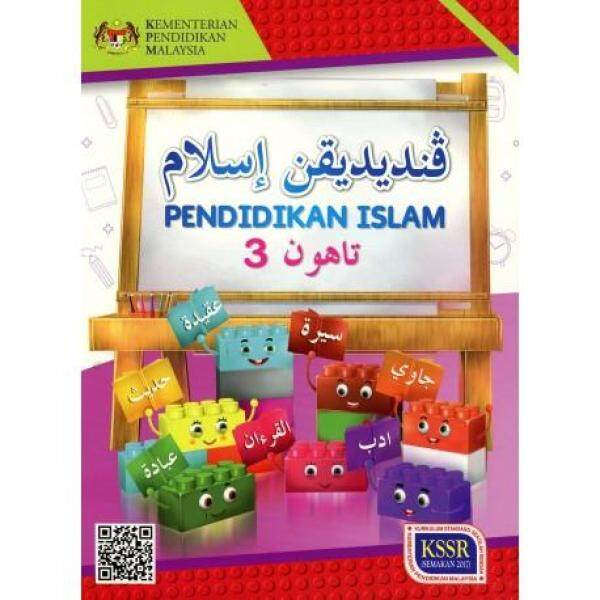 BUKU TEKS PENDIDIKAN ISLAM TAHUN 3 Malaysia