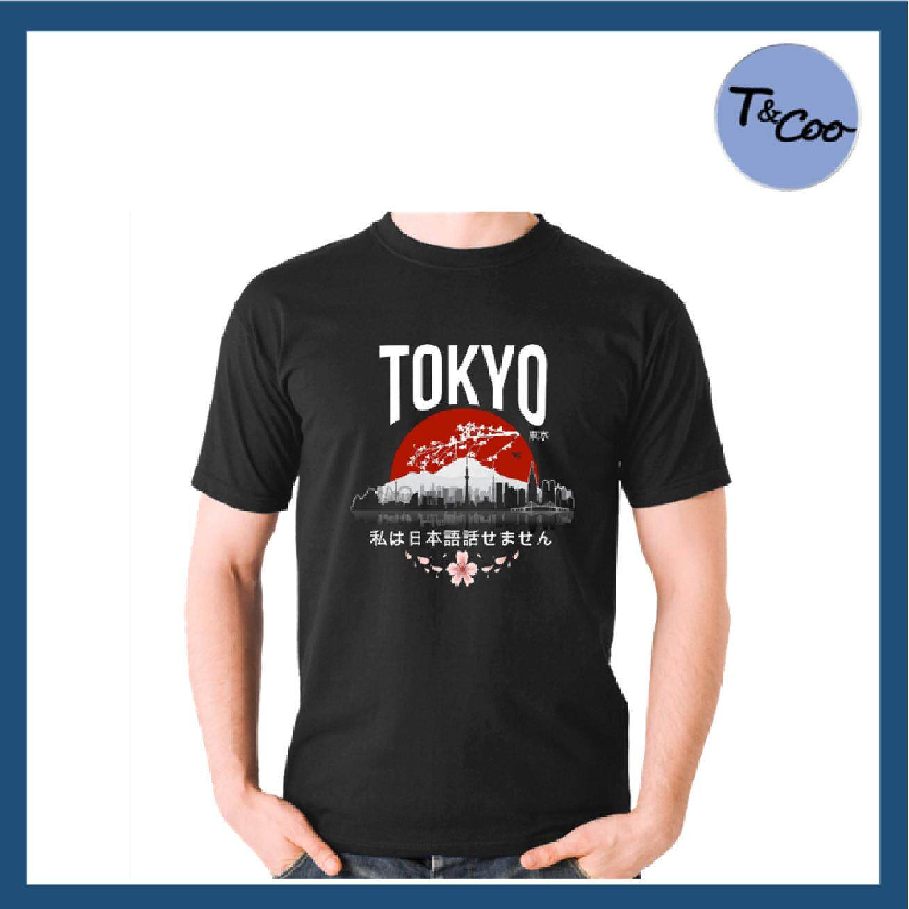 5c34b1f92 T shirt for men Tokyo sakura 100% Cotton T shirt Man Casual Look