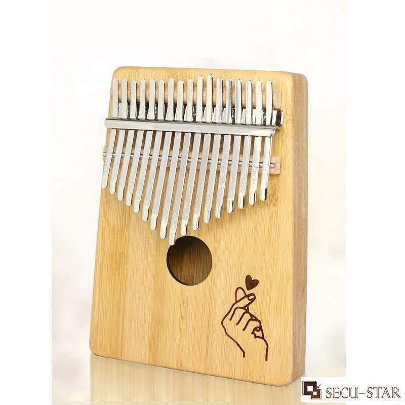 [SECU-STAR] Nhạc Cụ Kalimba 17 Phím/Đàn Piano Bỏ Túi Kích Thước Nhỏ Cùng Giá Khuyến Mãi Hot