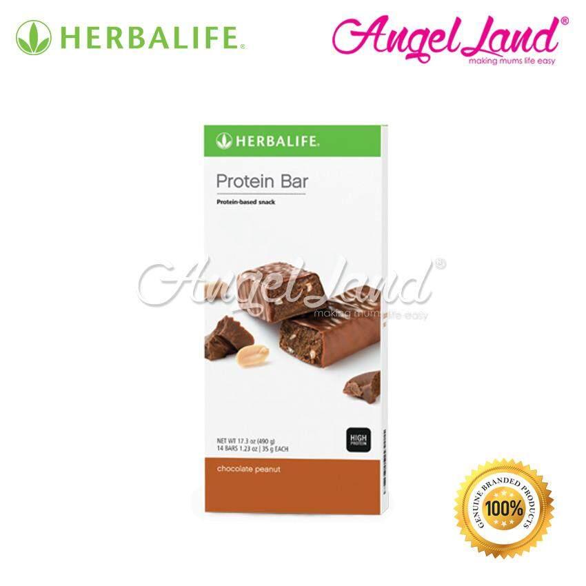 Herbalife Chocolate Peanut Protein Bar (14Bars per box) [Genuine + Ready  Stock]