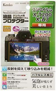 Kenko LCD Bảo Vệ Phim LCD Bảo Vệ FUJIFILM X-T200 X-A7 Cho KLP-FXT200 thumbnail