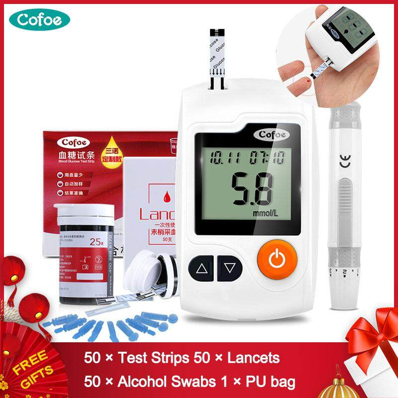 【delivered Within 3 Days】cofoe Yili Blood Glucose Meter Diabetes Glucometer With 50pcs Strips 50pcs Lancets Free 50pcs Alcohol Swabs Blood Sugar Test Kit / Sugar Tester By Cofoe Official Store.