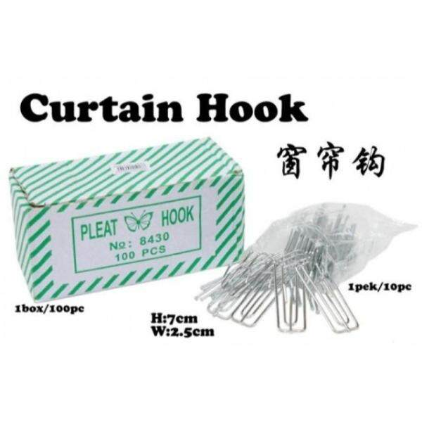 (100Pcs) 8430# Curtain Pleat Hook