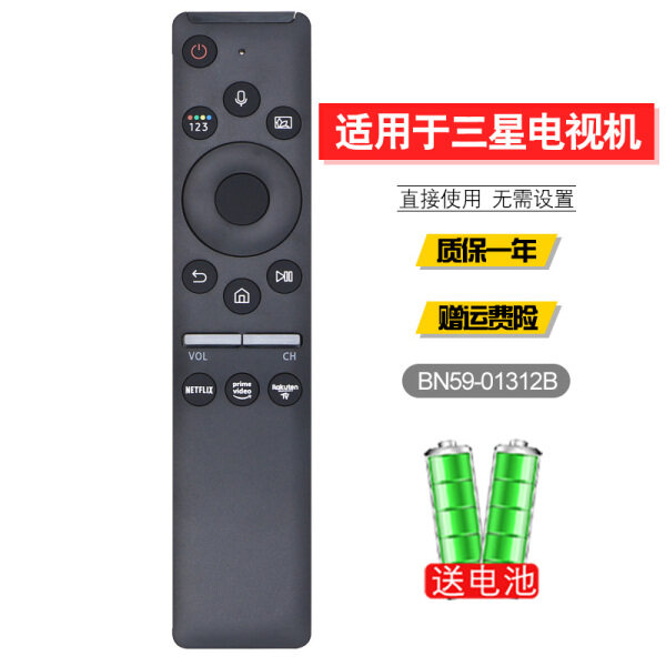 Applicable to Samsung LCD TV BN59-01312F BN59-01312B Netflix Voice Remote Control