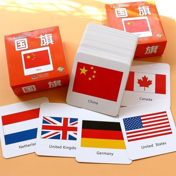 Baby Enlightenment Early Educational Toys Cognitive Card National Flag 3D Cards Montessori Materials English Games Kids Malaysia