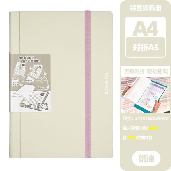 Japan KingJim jin palace folded the A5 inset bag of pregnancy test data of the A4 folder single multilayer students receive bag poster painting A3 size with office Malaysia