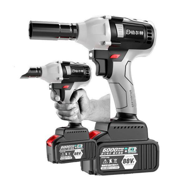 ❤ READY STOCK ❤88VF German Imported Brushless Electric Impact Wrench, Brushless Motor, Lithium Battery, High-torque Rack Worker, Auto Repair, High-power Brushless Motor