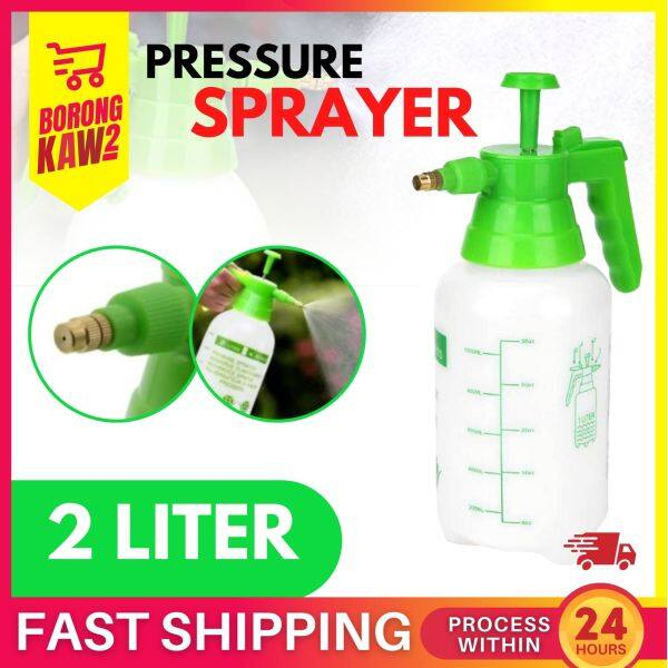 2 Liter Brass Nozzle Pressure Sprayer Garden Plastic Pesticide Control Lawn Pam Racun 2L ( Random Colour )