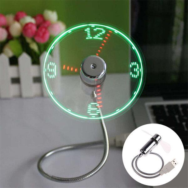 Bedroom office use Silent Flexible Creative clock fan Laptop fan Plug and play portable