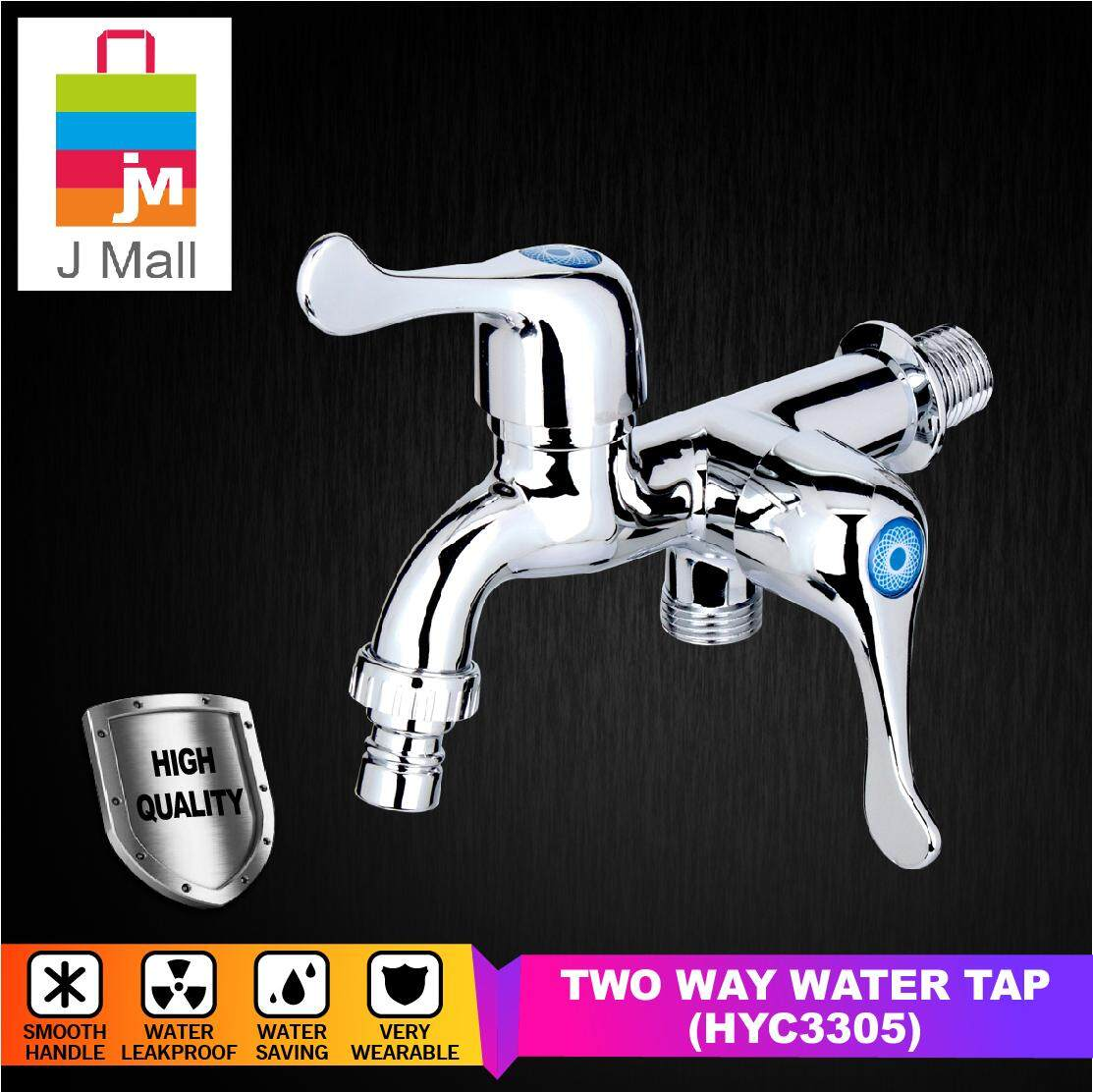 JMALL Wall Bathroom Faucet TWO WAY WATER TAP (HYC3305)