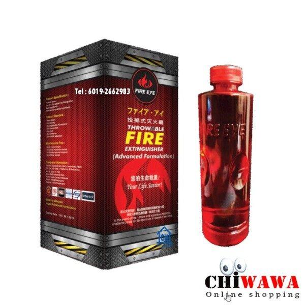 Fire Eye Throwable Device FIRE Extinguisher Emergency Savior