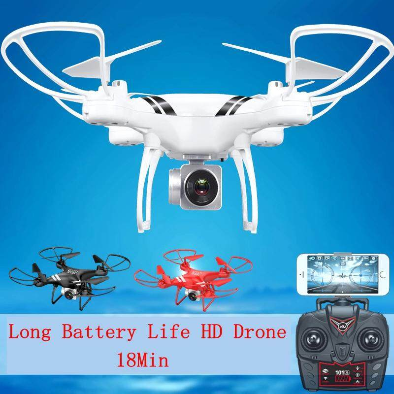 Ky101s Long-End Drone Wifi Real-Time Aerial Four-Axis Aircraft Fixed-Height Remote Control Aircraft By Huiende.