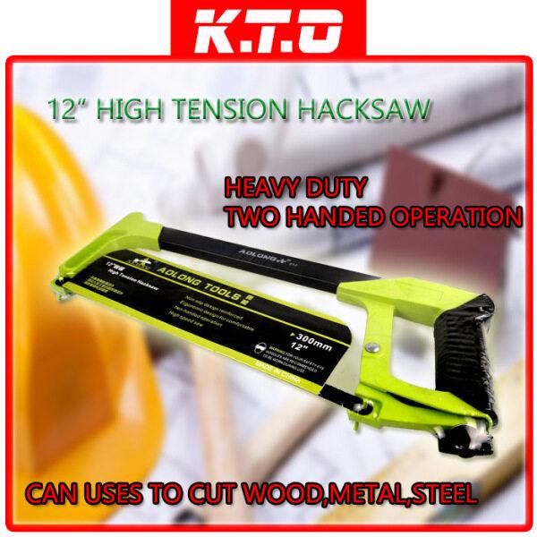 AOLONG HEAVY DUTY HIGH QUALITY 12 HIGH TENSION HACKSAW MODEL 812
