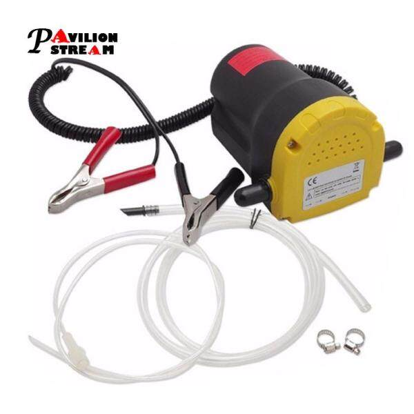 PS 12/24V Electric Car Engine Oil Fluid Sump Extractor Transfer Suction Pump