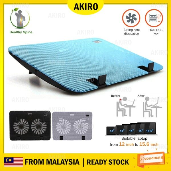 AKIRO Malaysia Powerful Dual USB Laptop Cooling Pad Cooler Fan Large 2 Fans Adjustable Height for 12-15.60 inch Malaysia