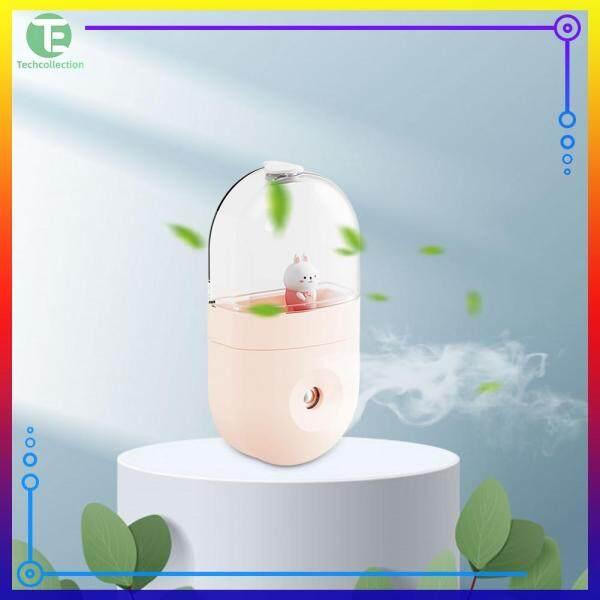 Portable Facial Beauty Spray Cartoon Animal Humidifier Air Purifier Home Face Instruments Singapore