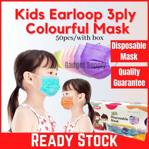 【ALTER】Earloop Kids Color 50PCS 3 PLY With box Child Disposable Protective Face Mask 儿童口罩 Children Colour Mask Ear Loop