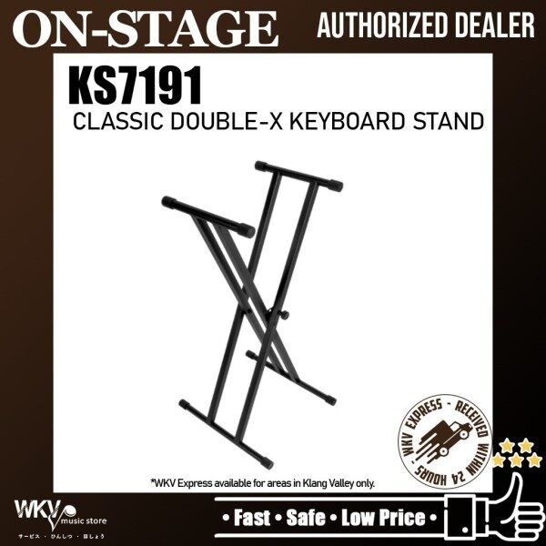 On-Stage KS7191 Classic Double-X Keyboard Stand (OSS KS7191) Malaysia