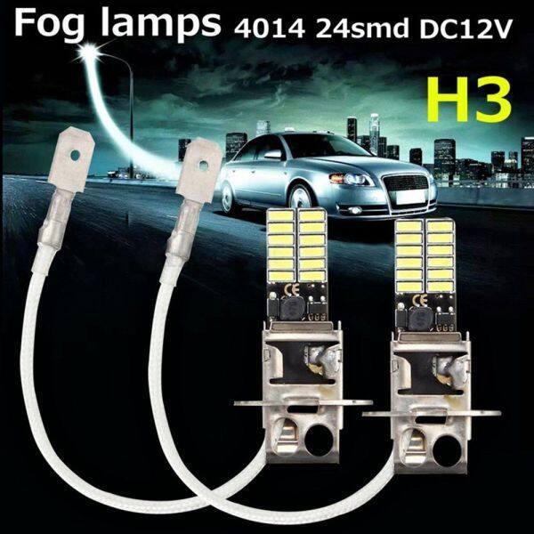 520YOSWI 2Pcs H3 6500K 24-SMD 4014 Nóng bức Phương tiện giao thông Tự động Siêu sáng Đầu bóng đèn LED trắng Đèn DRL Đèn sương mù ô tô