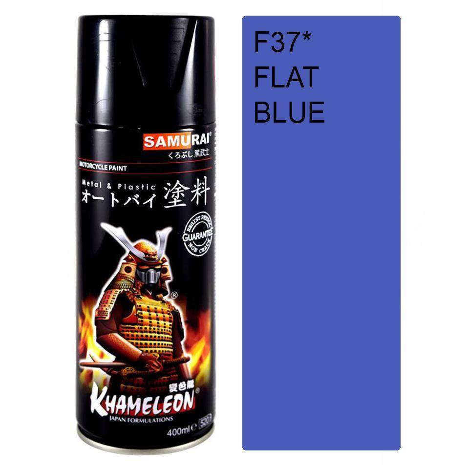 SAMURAI SPRAY • FLAT(BLUE)F37*