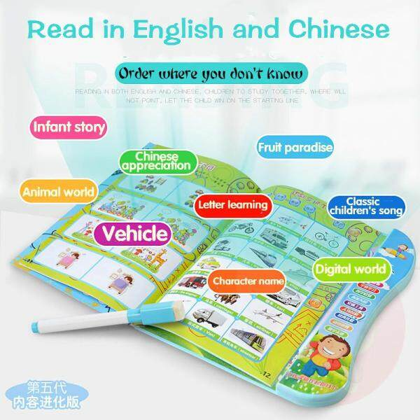 Childrens e-book touchpad English and Chinese early learning e-book music songs