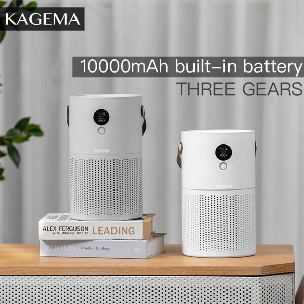 KAGEMA Air Purifier máy lọc không khí Portable Mini Lọc và khử mùi ion âm PM2.5 USB có thể sạc lại với đèn ngủ cho phòng bếp văn phòng