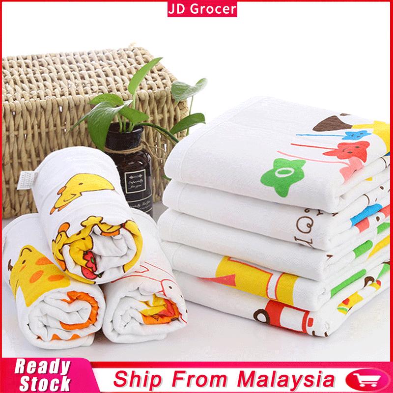 JD Baby Bath Towel Kid (60x120cm) Towels Blanket Super Soft Good Absorbent Fast Dry