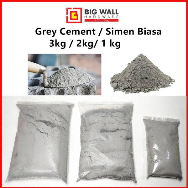 2kg/3kg Grey Construction Cement / Simen Biasa untuk Pembinaan / Cement for Concrete Wall Touch Up DIY