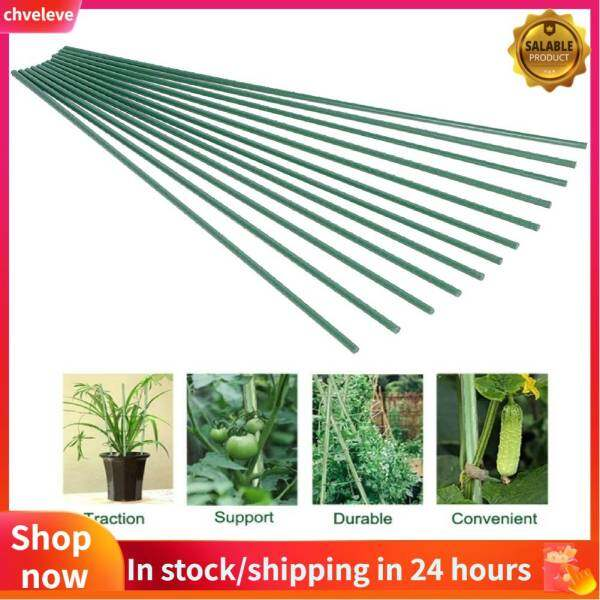 12Pcs Plant Climbing Stake Plastic Coated Steel Pipe Garden Support Practical