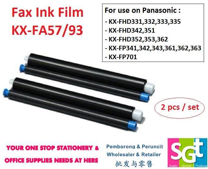 Fax Ink Film KX-FA57/93